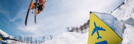 Лучшее катание на лыжах в Восточной Европе (Eastern Europe)