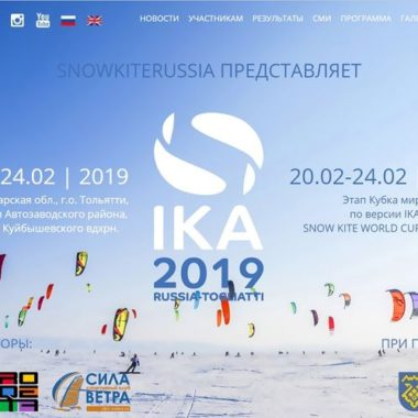 SNOW KITE WORLD CUP IKA-2019